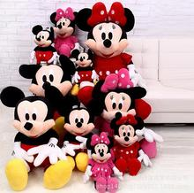 Mickey AND Minnie Happy couple doll Children Stuffed Toy kids doll plush toy baby toys birthday gift(China)