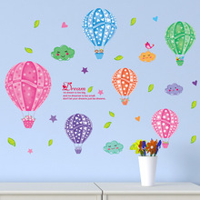 Brand 2017 DIY Removable Wall Stickers Cartoon Cute Animals Day Dream World Travel Balloon Kids Bedroom Home Decor Mural Decal