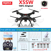 5*Battery SYMA X5SW X5C Upgrade FPV RC Quadcopter Drone with WIFI Camera 2.4G 4CH 6-Axis RC Helicopter VS X5C X5SC MJX X600(China)