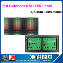 R&G Dual color p10 led display board high brightness 320x160mm 1/4 scan rg led panel