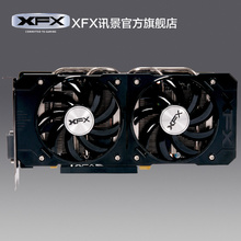 Inventory New for XFX R9 380 2G D5 Mining PCI-E graphics card is not packaged (instead of RX 470 480 570 580)