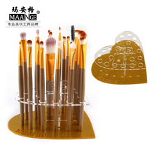 MAANGE 20 holes heart Acrylic Holder Stand for Makeup Brushes set golden Dryer display Brush tower tree rack storage(China)
