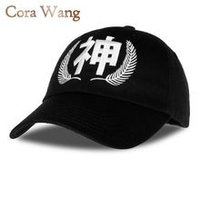 Cora Wang   God Embroidery Snapback Baseball Cap Chinese Fashion Letter New Style Bone Brand Designer Trucker Black Cap Dad Hat