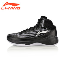 Li-Ning Men's Basketball Shoes Support Cushioning QUICKNESS On Court LiNing Sneakers Cushion Sports Shoes ABPM015