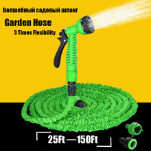 25-150FT Expandable Magic Flexible Garden Hose For Car Water Pipe Plastic Hoses To Watering With Spray Gun Garden Watering Cool(China)