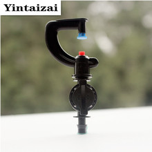 "Automatic Irrigation Sprayer With 1/4"" Antidrip Garden Micro Irrigation Sprinkler Greenhouse Rotating Nozzle M110B(China)"