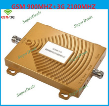 2015 New GSM 900 mhz 3G Repeater 3G 2100mhz Dual Band 65dbi Mobile Cell Phone Signal Repeater 3G GSM Booster Amplifier Extender