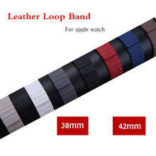 Leather loop apple watch band strap 42mm/38mm iwatch 3/2/1 leather band bracelet belt watchband Adjustable Magnetic Closure