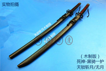 Bleach Kurosaki Ichigo katana Anime Cosplay wooden Sword knife blade weapon Cosplay Props shipping free(China)