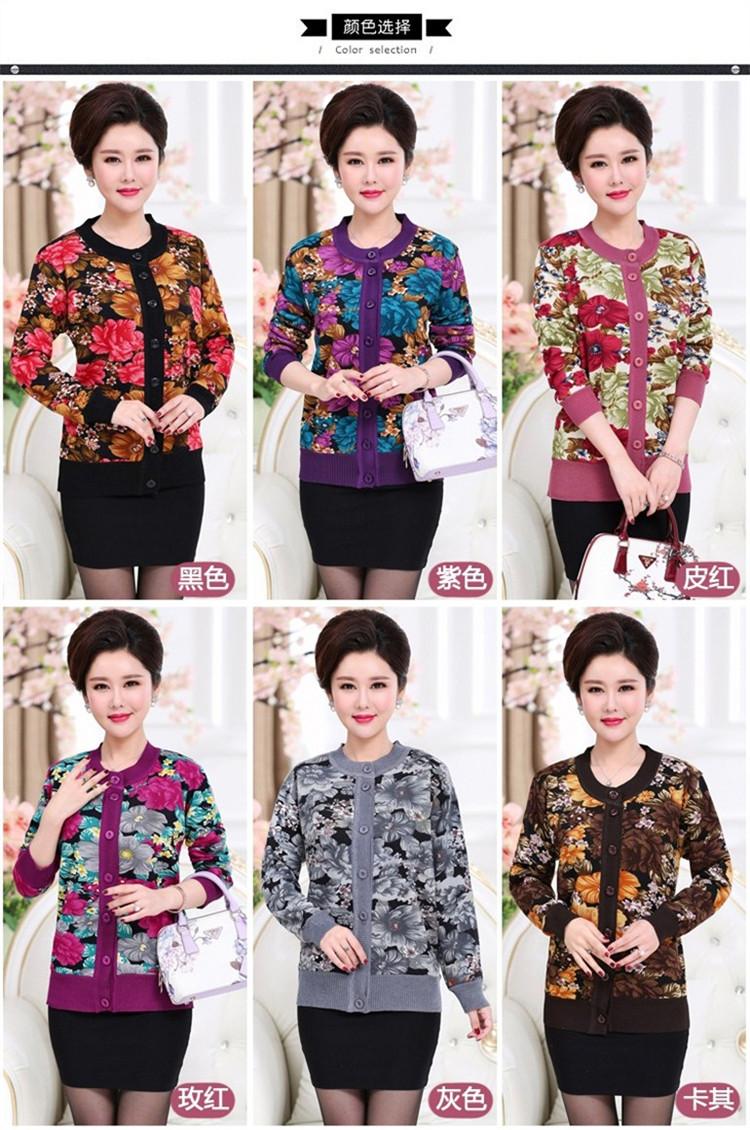 WAEOLSA Winter Woman Flower Cardigan Sweaters Middle Aged Women\`s Thicken Fleece Knitwear Lady Knied Cardigan Sweater Warm Top Mother (4)