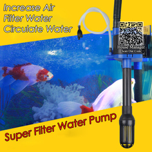 Submersible Water Pump to flow filter water for aquarium fish tank, Draw Drive Run Water Outlet for filtering circulating system(China)