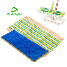 JiangChaoBo Replacement Pad For Flat Mop Mops Floor Cleaning Pad Chenille Flat Mop Head Replacement Refill Head To Floor Mops