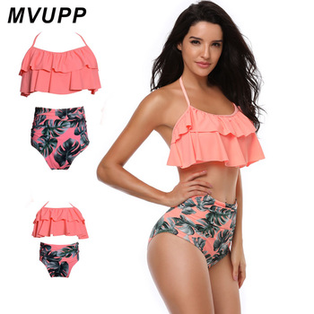 MVUPP mother and daughter swimsuit mommy and me swimwear