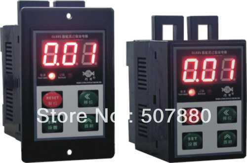 GL88S AC Electronic overload relay current relay  overload protector<br>