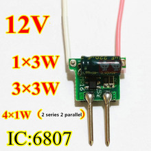 10pcs/lot MR16 12V 1-3X3W LED Driver 3W 9W led lamp lighting transformer power supply 1x3W 3x3W 12V 600ma Constant Current(China)