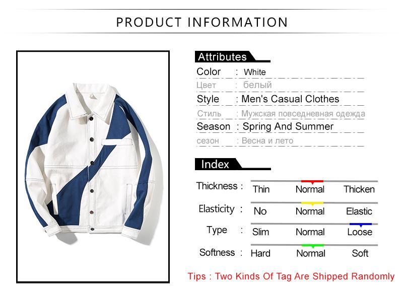 Mens Windbreaker Jackets  (1)