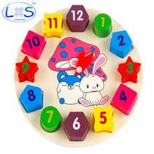 Kids DIY Clock Learning Education Toys Fun Jigsaw Puzzle Game For Children Digital Cartoon Toys