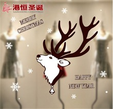 2016 Deer Christmas Tree Sticker Snowflake Window Sticker New Year Christmas Decoration for Home Restaurant Glass Wall Stickers