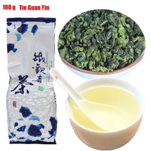 Free Shipping 2017 New 100g Chinese Anxi Tieguanyin Oolong Tea Fresh China Green tea Natural Organic Health Care tie guan yin