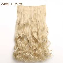 "AISI HAIR 22"" 17 Colors Long Wavy High Temperature Fiber Synthetic Clip in Hair Extensions for Women(China)"