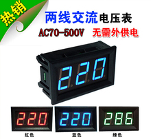 Red YB27A LED AC 60-500V Digital Voltmeter Home Use Voltage Display w/ 2 Wires LED Displays