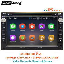 SilverStrong Android8.1 ips Панель автомобиля 2Din DVD для VW PASSAT B5 Android B4 Golf4 MK4 Polo BORA 2004 OCTAVIA1 Wi-Fi OBD(Hong Kong,China)