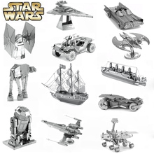 Mini Fun 3D Metal Puzzle Star Wars ATAT X-Wing R2D2 Robot Adult Jigsaw Assembling Model Children's Educational Toys