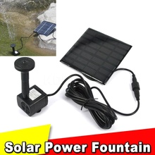 1pcs New Solar Power fountain Kit Brushless Cycle Water Oxygen Supply Pump Submersible Watering Garden Pond Electronic Rockery