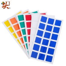 Dayan Magic Cube PVC Stickers for Dayan GuHong 3x3x3 57mm Magic Cube Puzzle Toys - 2 Set(China)