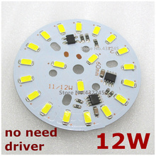 10pcs AC 110V 120V 130V directly 11W 12W Integrated IC LED PCB smd 5730 Aluminum Base Plate no need driver. natural white.free.(China)