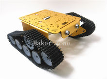 T300P Aluminum alloy Tank chassis Golden/Silver with robot arm interface, for DIY, Course Project, Robotic Competition
