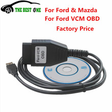Best Quality PIC18F2455 Chip For Ford VCM OBD Focom For Ford/Mazda USB Diagnostic Interface Scanner VCM IDS ECU Identification