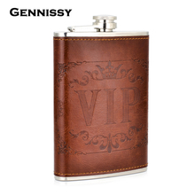 GENNISSY VIP Pinted Brown Hip Flask Single Portable Refinement Stainless Steel 9oz Flask Gentleman Alcohol Drinkware