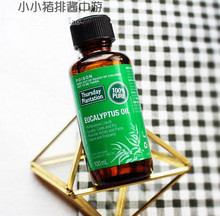 Hot!!! Thursday plantation of eucalyptus oil 100 ml relieves cold and flu symptoms, mild arthritic, muscular aches and pains L17(China)