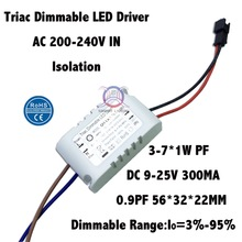 2 Pieces Isolation 3W-7W AC200-240V Triac Dimmable LED Driver 3-7x1W 300mA DC9-25V High PFC LED Power Supply CC Free Shipping