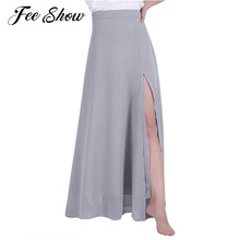 Popular Wide Long Skirts-Buy Cheap Wide Long Skirts lots from ...