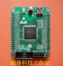 CPLD development board / core board, the company MAX II's EPM240T100C5N independent design
