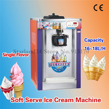 Single Flavor New Commercial Ice Cream Machine Low Noise Countertop Soft Ice Cream Maker LED Display 220V