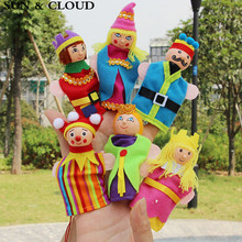 6 Pcs/Set Finger Puppet Doll Queen Puppet Toy Means Even Dolls Puppet Placarders Dolls Baby Story Telling Stuffed Toys(China)