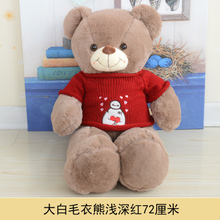large 70cm plush toy light brown bear doll  sweater bear soft throw pillow ,birthday gift x274