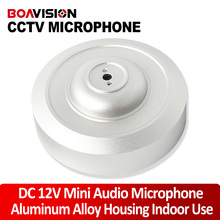 Mini Round Audio Pick Up Microphone DC 12V Mic Sound Pickup Adjustable Aluminum Alloy Housing For CCTV Camera DVR