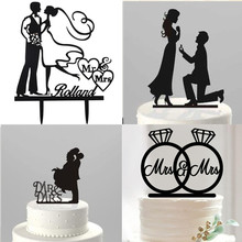 1PCS Cake Topper Silhouette Acrylic Black Romantic Mr Mrs Bride Groom Cake Decorating Supplies For Wedding Party Cake Decor