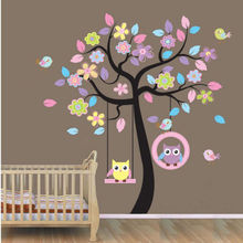 Owl Bird Large Tree Wall Sticker For Kids Room Decoration Vinyl Art Nursery Peel and Stick(China)