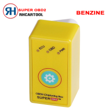 More Power And Torque NitroOBD2 Upgrade Reset Function Super OBD2 ECU Chip Tuning Box Yellow For Benzine Better Than Nitro OBD2(China)