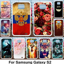 AKABEILA Case For Samsung Galaxy S2 Case Silicone For Samsung S2 SII Patterned Cover I9100 S2 GT-I9100 Soft TPU Anti-Knock Shell(China)