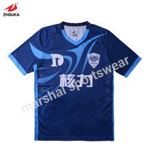 t shirt with print make own jersey football camo tshirt 100%polyester free shipping usa(China)