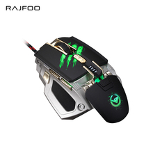 RAJFOO Laser Mouse 7 Key Macro Settings USB Gaming Mouse with 3 Color Breathing Light 4000DPI 4 Speed Transmissionf for Gamer