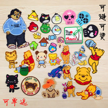 Cloth patch of embroidery cloth patch patch DIY cloth stickers cute manufacturers direct supply(China)