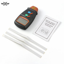 1set Digital Laser Tachometer RPM Meter Non-Contact Motor Speed Gauge Revolution Spin Free Shipping(China)