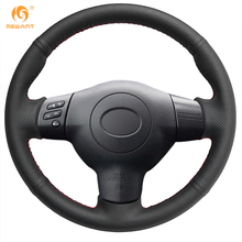 MEWANT Black Artificial Leather Car Steering Wheel Cover for Toyota Corolla 2004-2006